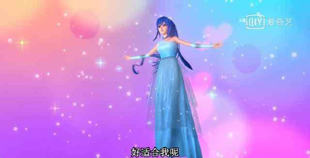 叶罗丽谁的裙子最美 叶罗丽:最美的五件长裙,罗丽竟然和冰公主撞裙了?谁更美?