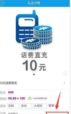 中国移动短信营业厅 中国移动话费查询