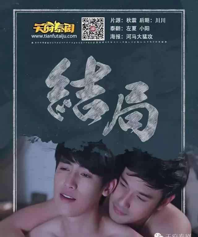 joung吧 一个男人和一个女人争夺一个男人的电视剧《结局》