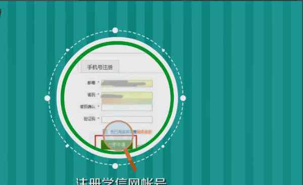 身份证姓名查询系统 身份证姓名证查询