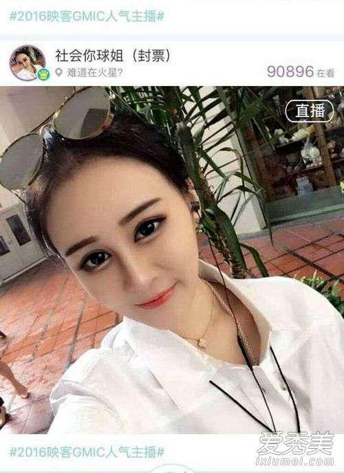 赵本山女儿变网红 赵本山19岁女儿赵一涵变网红主播 大眼睛锥子脸漂亮