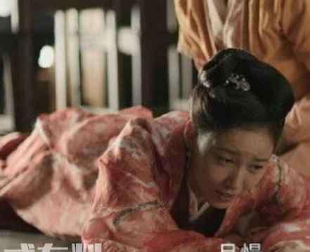 林小娘下线 知否知否应是绿肥红瘦林小娘是第几集下线的 林小娘最后的结局是什么