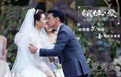 江浩坤 好先生江浩坤得了什么病 江浩坤结局有没有娶甘敬