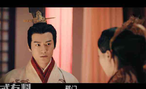李皓镧 皓镧传嬴异人李皓镧为什么结婚 嬴异人和李皓镧圆房了吗