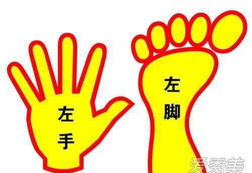 手脚印 抖音手印脚印游戏规则详解 抖音手印脚印游戏图片