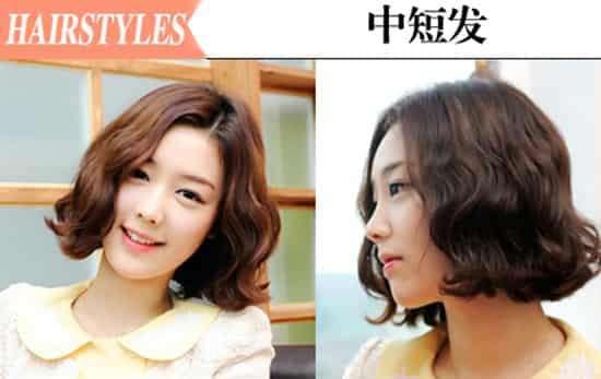 韩式短卷发 中短卷发有哪些 韩式小清新浪漫来袭
