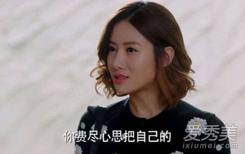 李云哲 因为遇见你吴优结局剧透 张雨欣坐牢三年与李云哲离婚