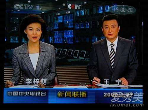 播音员王宁 王宁告别新闻联播主播台是真的吗