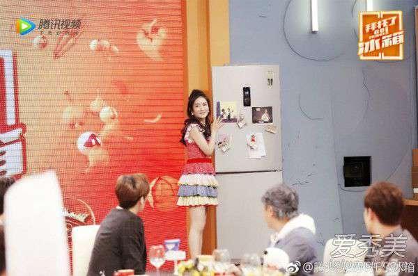 拜托了冰箱第三季 拜托了冰箱第三季谢娜冰箱是什么牌子