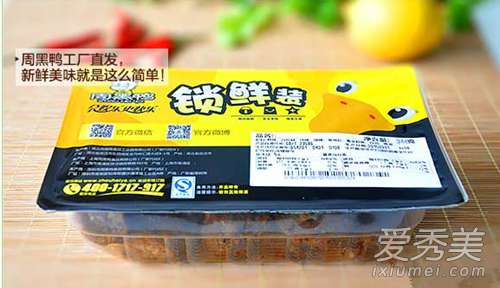 周黑鸭盒装加盟 盒装周黑鸭过期还能吃吗?
