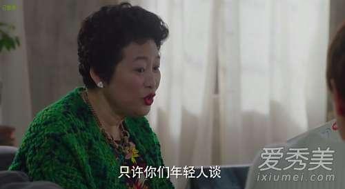 薛甄珠 我的前半生薛甄珠怎么死了 薛甄珠得什么病去世