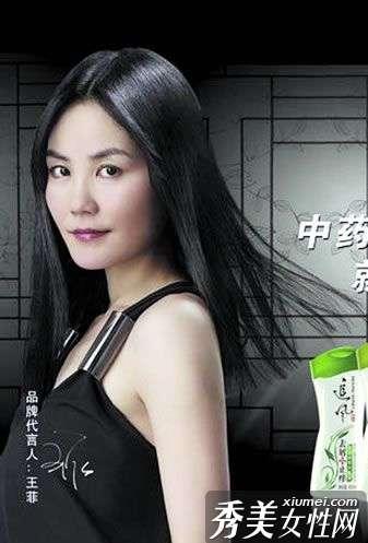 """霸王洗发水广告 """"霸王门""""后不盲从广告 正确护发是王道"""