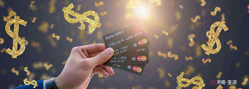 信用卡怎么提现到微信 信用卡能不能提现到微信 微信绑定了信用卡怎么提现