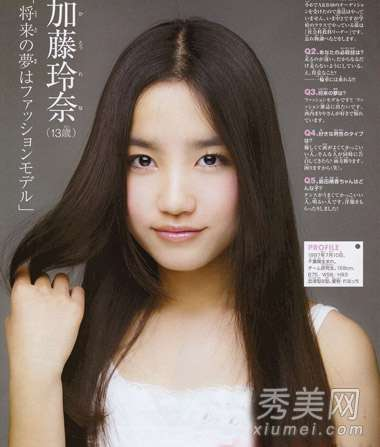 日系甜美发型 日系女生甜美发型 9款中短发变萌妹子