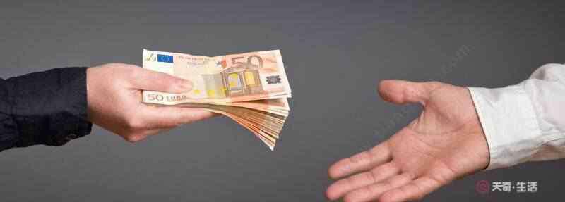 微粒贷可以提前还款吗 微粒贷还完可以再借吗 微粒贷提前还款还能再借吗