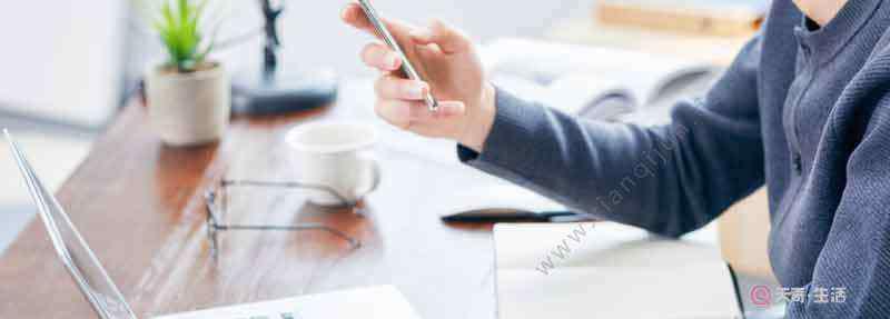 财付通24人工服务热线 财付通人工客服电话怎么打  财付通怎么打人工客服