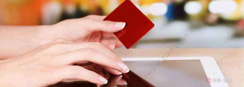 忘记征信用户名密码 征信帐号是什么 怎么注销征信账号密码