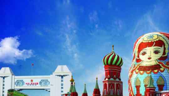 呼伦贝尔旅游景点 内蒙古呼伦贝尔十大旅游景点排行榜 呼伦贝尔有什么好玩的地方去旅游