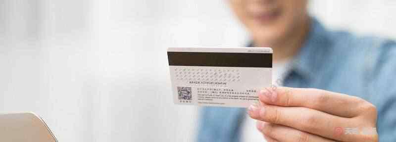 手机银行密码输错被锁怎么办 建设银行卡密码输错3次怎么办  建设银行卡密码输错被锁怎么办