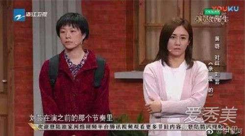 演员刘芸 演员的诞生刘芸黄璐是第几期 黄璐刘芸飚戏谁输谁赢?