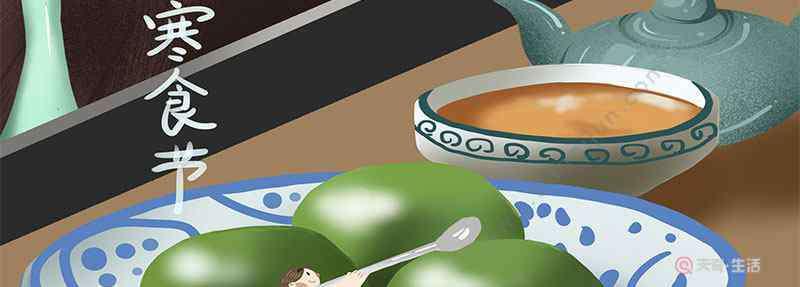 寒食节与什么时代的什么有关 寒食节吃生食与什么传说有关 与寒食节有关的人是谁