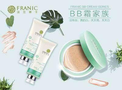 法兰林卡 法兰琳卡是哪个国家的 法兰琳卡是几线品牌