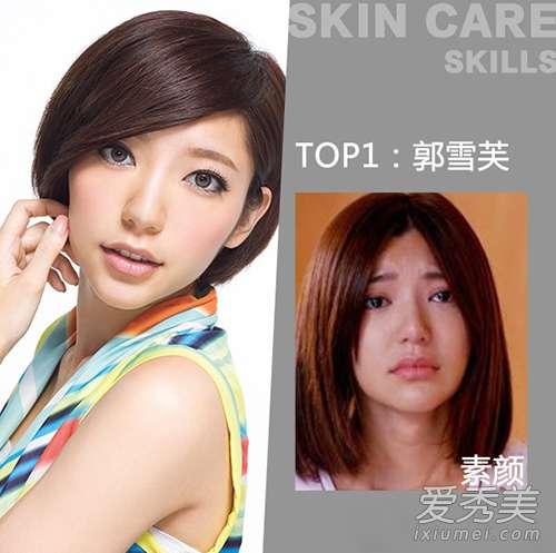 台湾美女排行榜 2015台湾美女排行榜出炉 素颜曝光美吗?