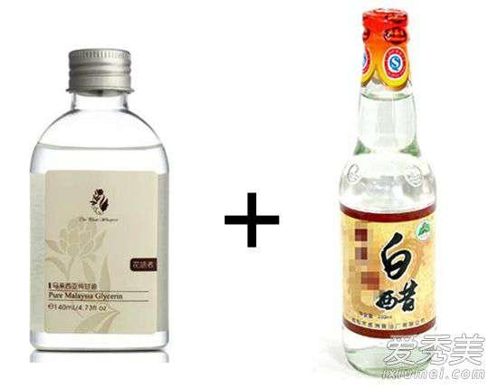 白醋甘油美白小偏方 美容偏方:甘油+白醋能美白祛斑吗?