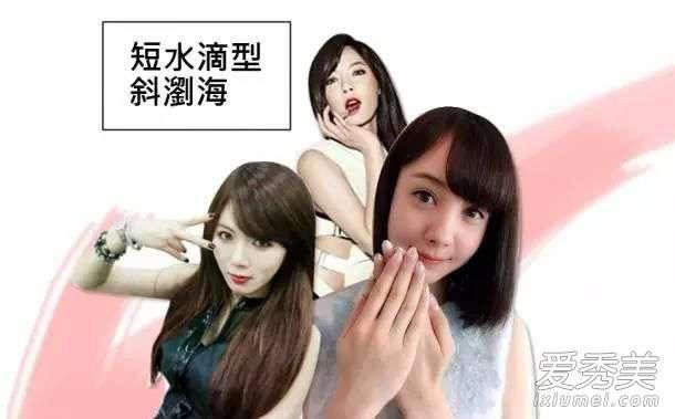 卷发夹怎么用 刘海怎么弄好看 用卷发夹做出N种刘海