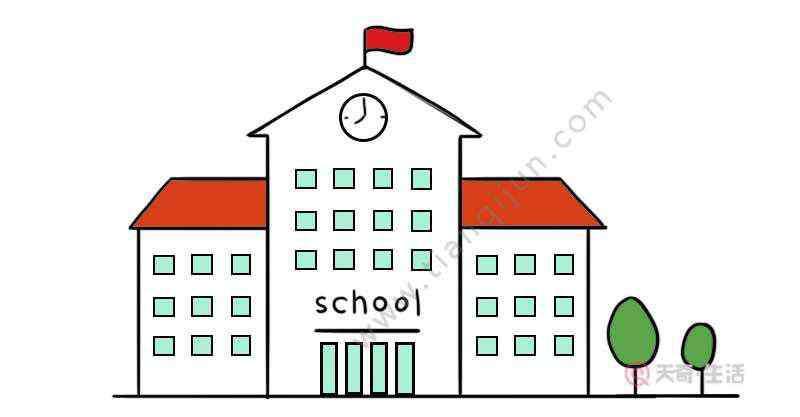 教学楼简笔画 教学楼简笔画