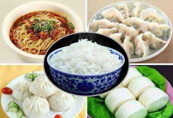 大米是粗粮还是细粮 米饭和面食吃哪个更好?吃米和吃面哪个更营养减肥养胃?