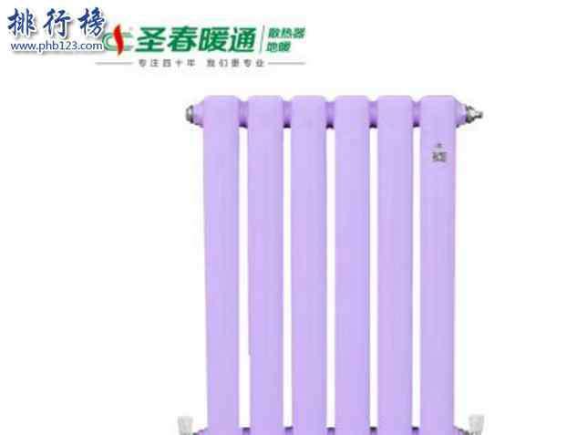 暖气片十大排名 中国十大暖气片品牌:暖气片十大知名品牌排名推荐