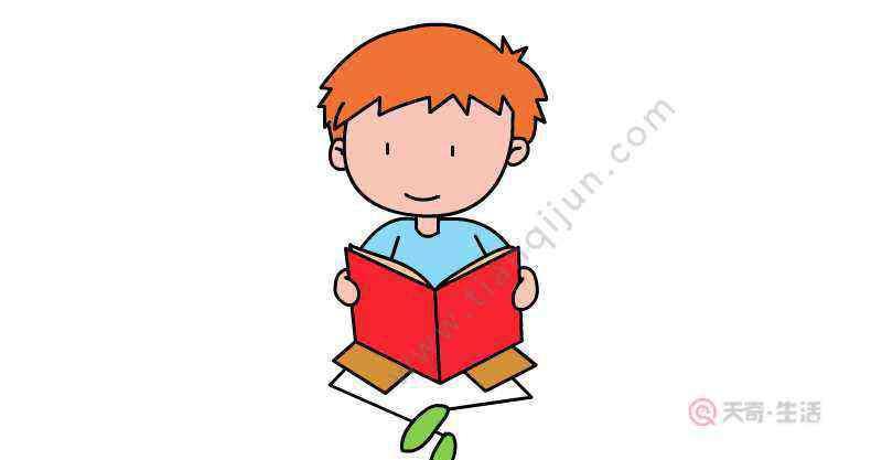 看书简笔画 看书简笔画怎么画教程