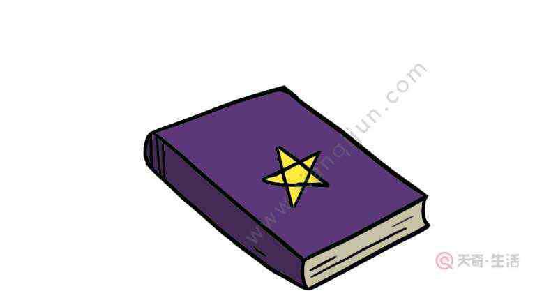 一本打开的书简笔画 魔法书简笔画