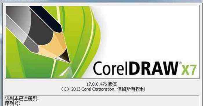cdr格式用什么打开 cdr文件用什么打开 cdr文件打开方法