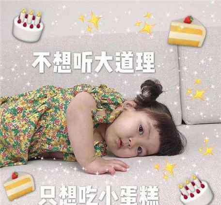 生日文案朋友圈 适合过生日发朋友圈的可爱文案祝自己生日快乐可爱又沙雕的文案