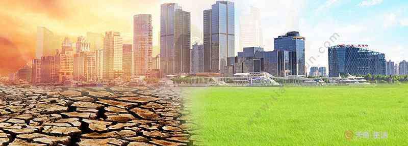 温室效应的危害 全球变暖的危害 全球变暖导致的后果