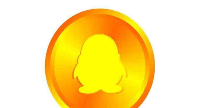 q币能干嘛 q币有什么用 q币的作用