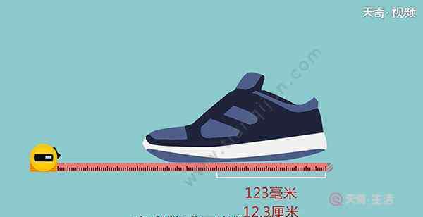 245是多大码的鞋 245是多少码