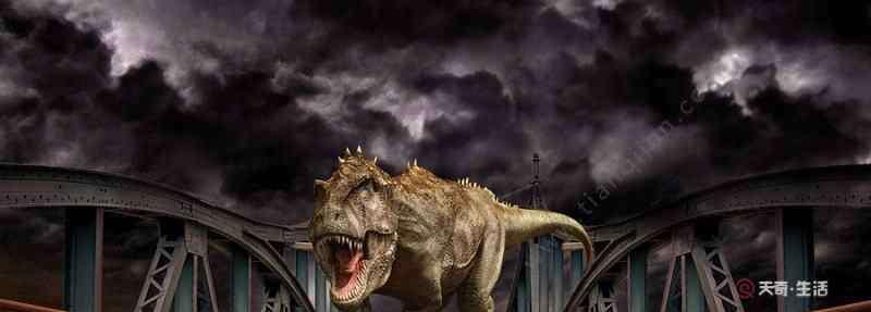 恐龙灭绝的原因 恐龙灭绝的原因是什么 恐龙为什么会灭绝