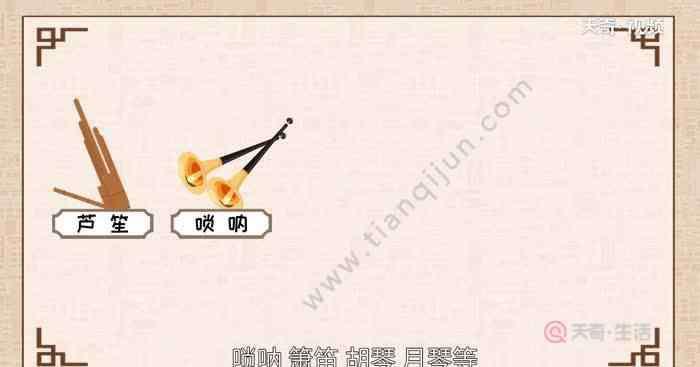 苗族的传统乐器 苗族的传统乐器叫什么 苗族的传统乐器是什么