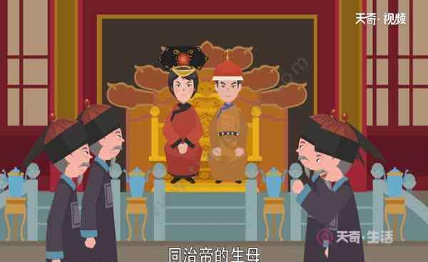 慈禧与光绪皇帝关系 慈禧与光绪皇帝关系 慈禧是光绪的谁