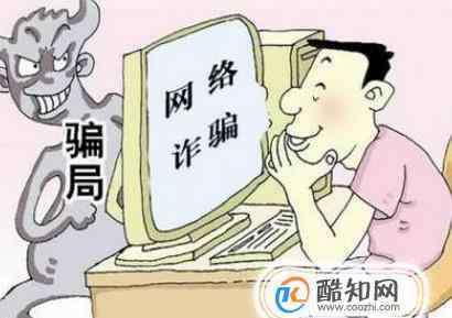 微信被骗钱 在微信被骗钱怎么办?在QQ被骗钱怎么办?