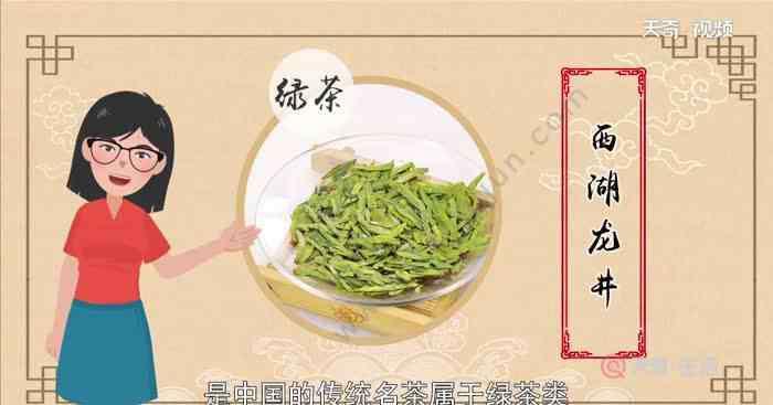 龙井产地 龙井茶产地  龙井茶是什么地方产的