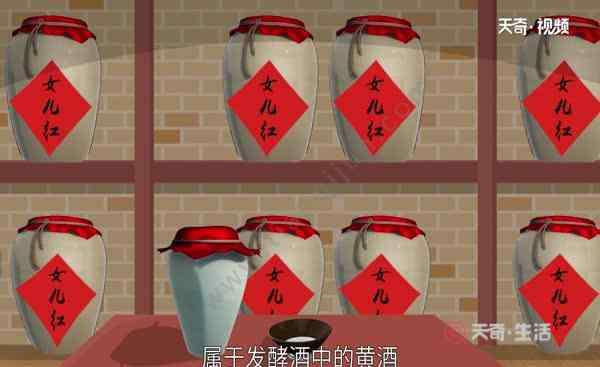 女儿红是哪里的特产 女儿红是什么酒 女儿红又名什么