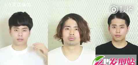 怎样理发男士视频教程 男生自己剪头发视频教程 两分钟教你剪出帅气韩式发型