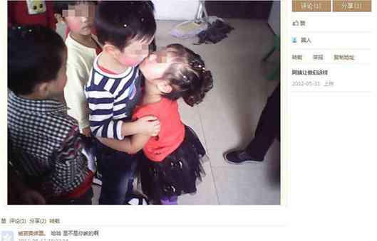 颜艳红虐童 变态90后女教师揪幼童双耳离地20厘米,网友人肉女教师多张虐童照