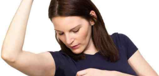 腋臭的原因 腋臭的原因是什么 如何缓解狐臭最有效