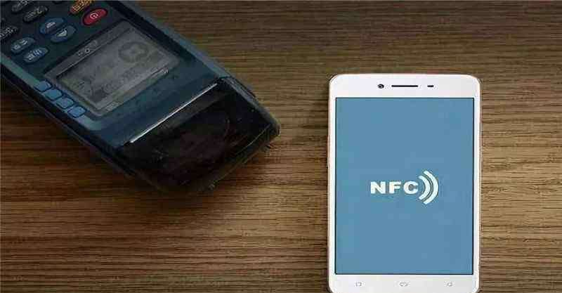 nfc功能是什么 nfc功能是什么意思