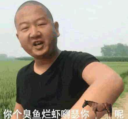 展亚鹏 Giao哥的真实姓名是什么 giao哥搞笑的背后藏着什么故事